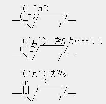 f:id:urakami0407:20170223232524j:plain