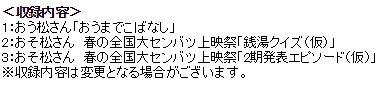 f:id:urakami0407:20170309232007j:plain