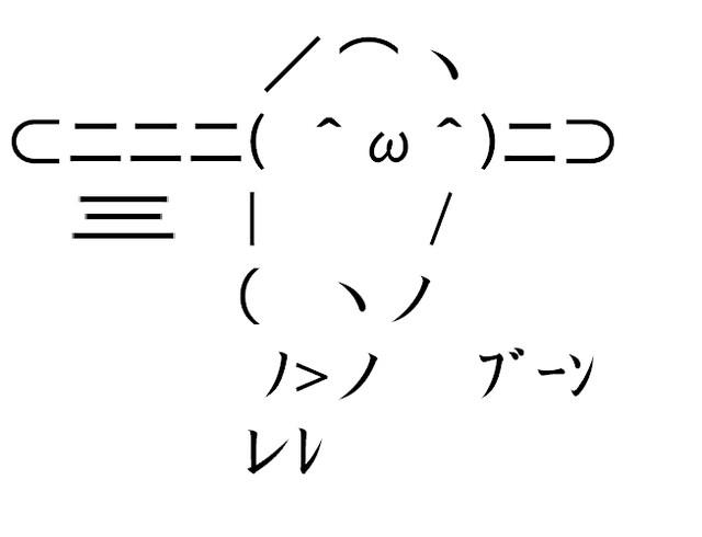 f:id:urakami0407:20170509220828j:plain