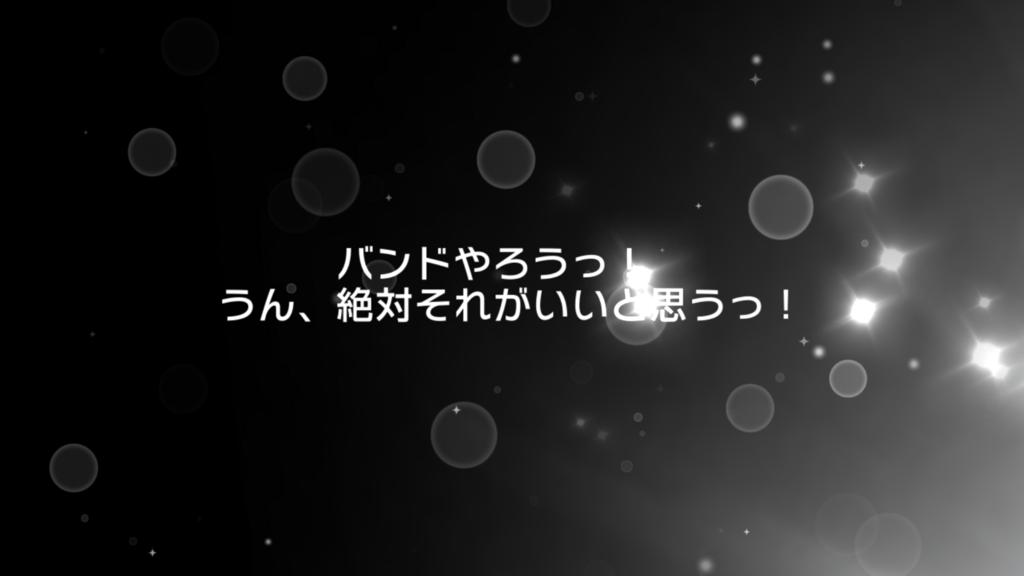 f:id:urakami0407:20170511233940p:plain
