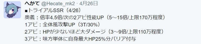 f:id:urakami0407:20170512221301j:plain