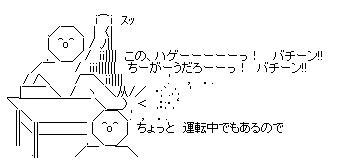 f:id:urakami0407:20170703225342j:plain