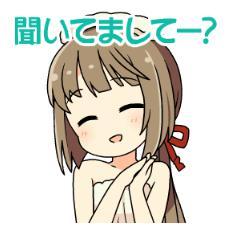 f:id:urakami0407:20170808235900j:plain