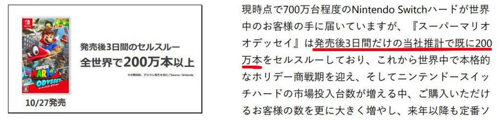 f:id:urakami0407:20171101000205j:plain