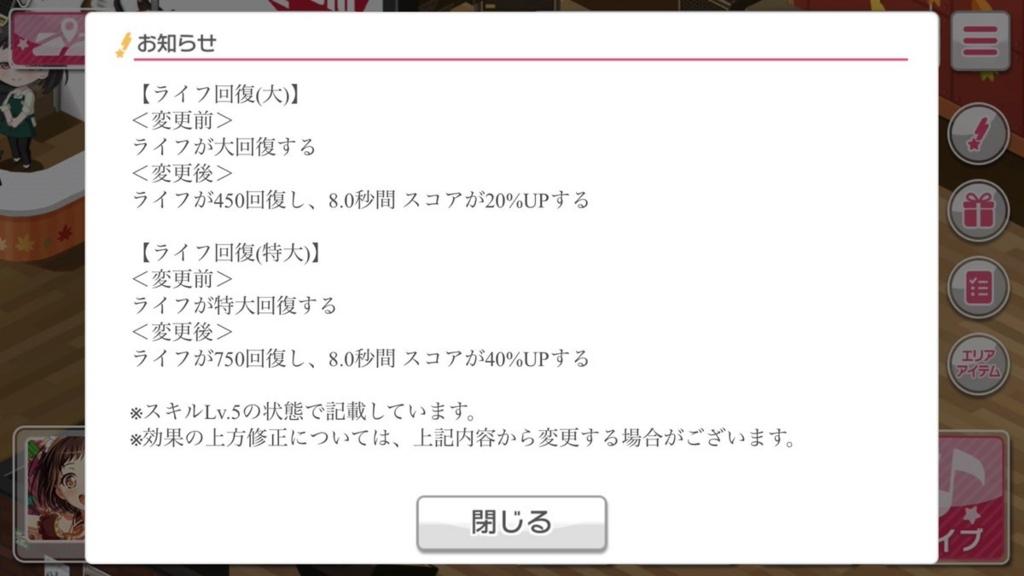 f:id:urakami0407:20171103032859j:plain
