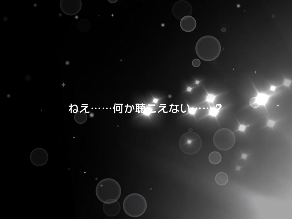 f:id:urakami0407:20171201033247j:plain