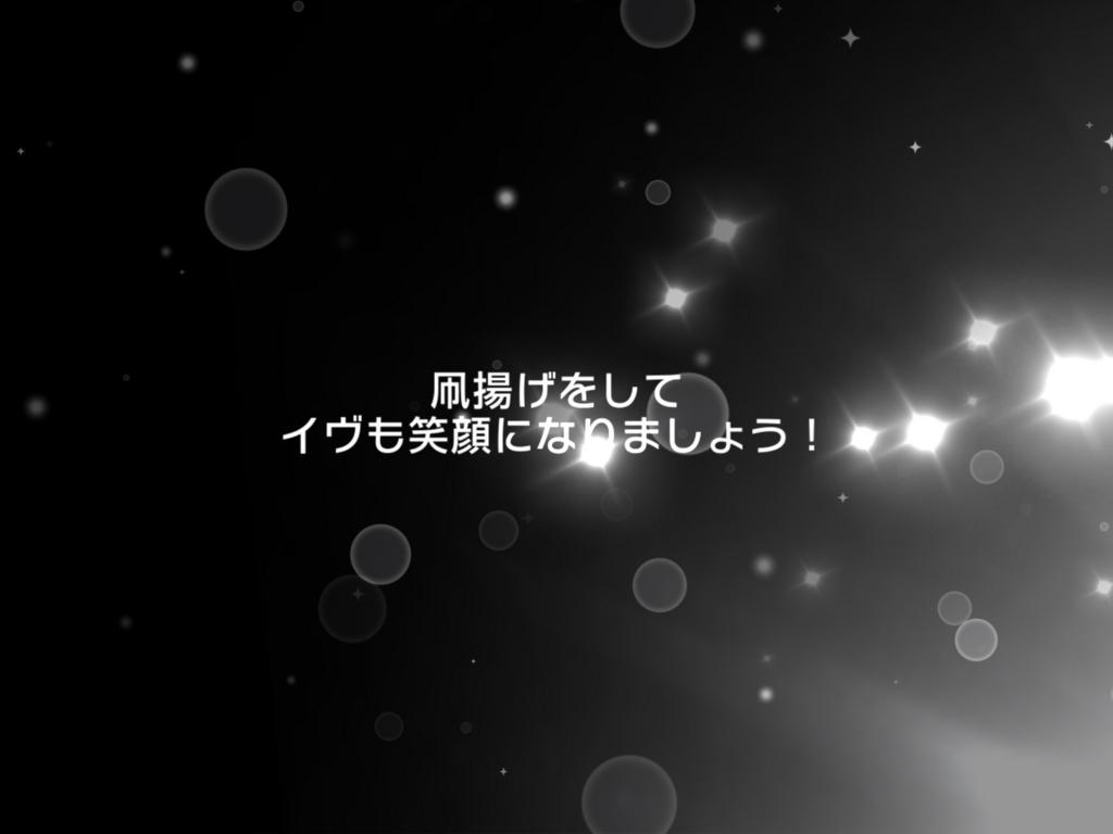f:id:urakami0407:20171231225135j:plain