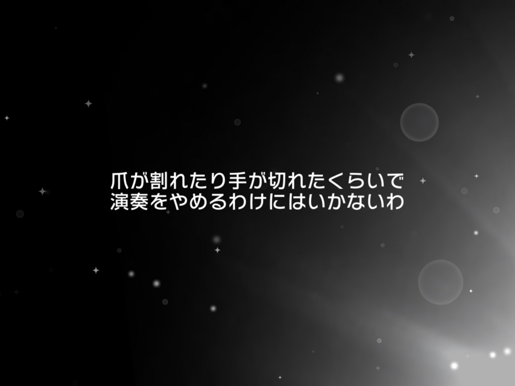 f:id:urakami0407:20180103003919j:plain