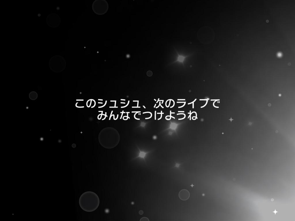 f:id:urakami0407:20180215030521j:plain