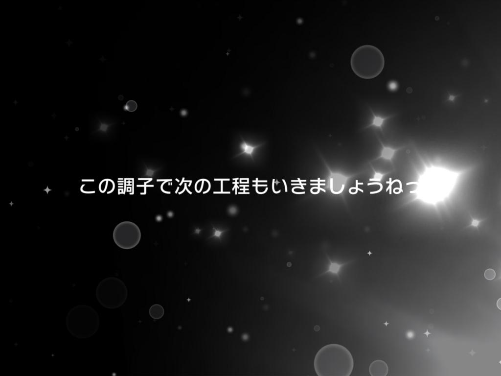 f:id:urakami0407:20180317002151j:plain