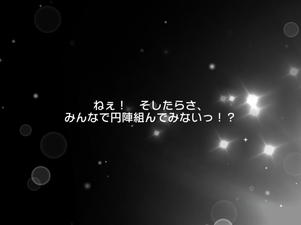 f:id:urakami0407:20180426230929p:plain