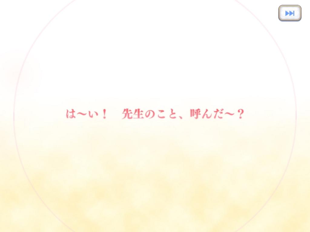 f:id:urakami0407:20180524034950j:plain