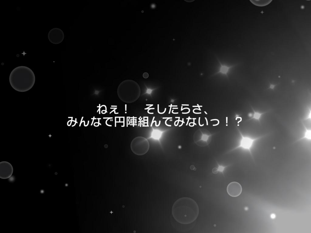 f:id:urakami0407:20180622234515j:plain