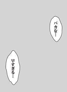 f:id:urakami0407:20180622235319j:plain
