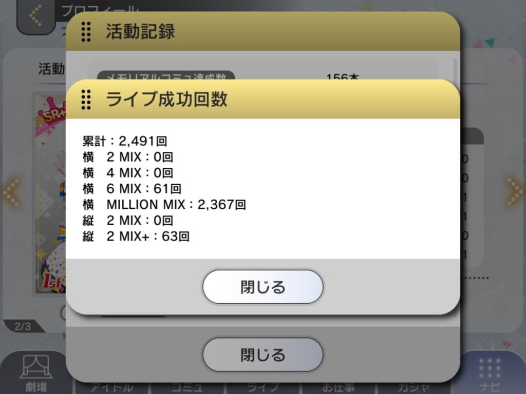 f:id:urakami0407:20180714025533j:plain