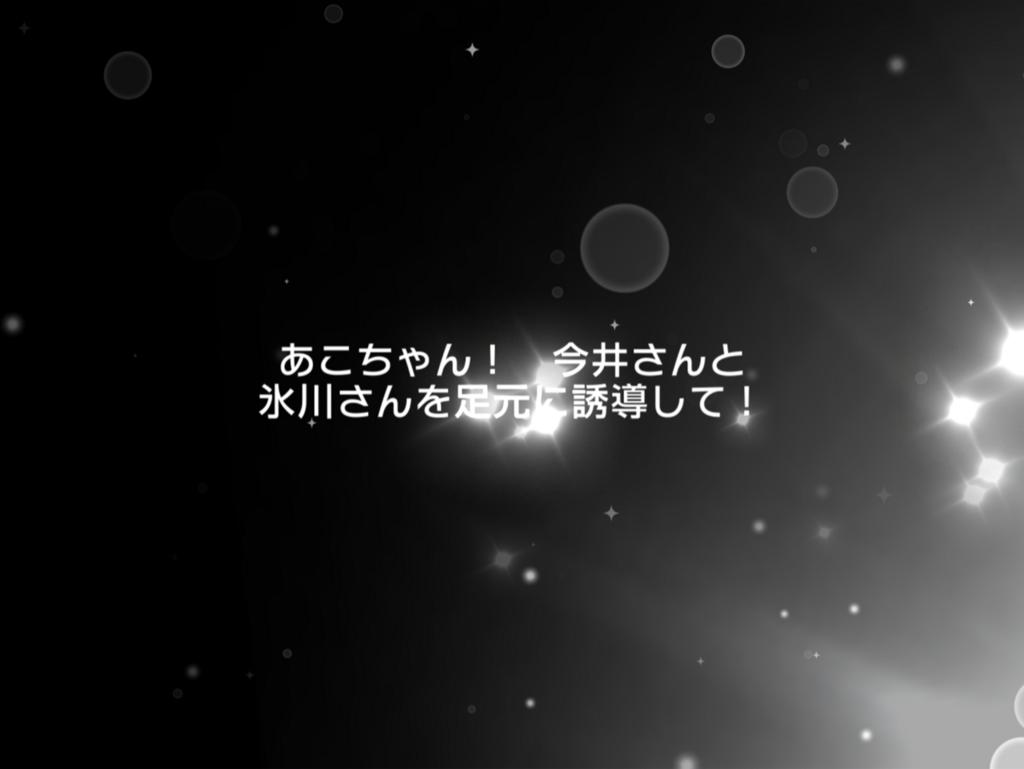 f:id:urakami0407:20180801012949p:plain