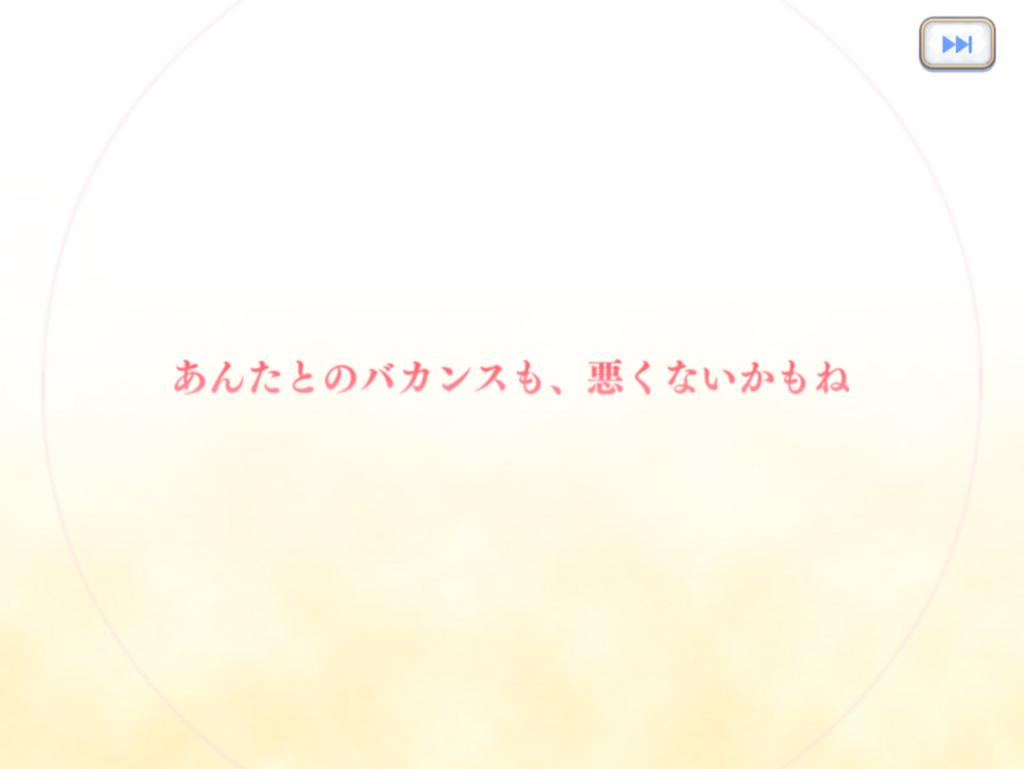 f:id:urakami0407:20180801013903p:plain