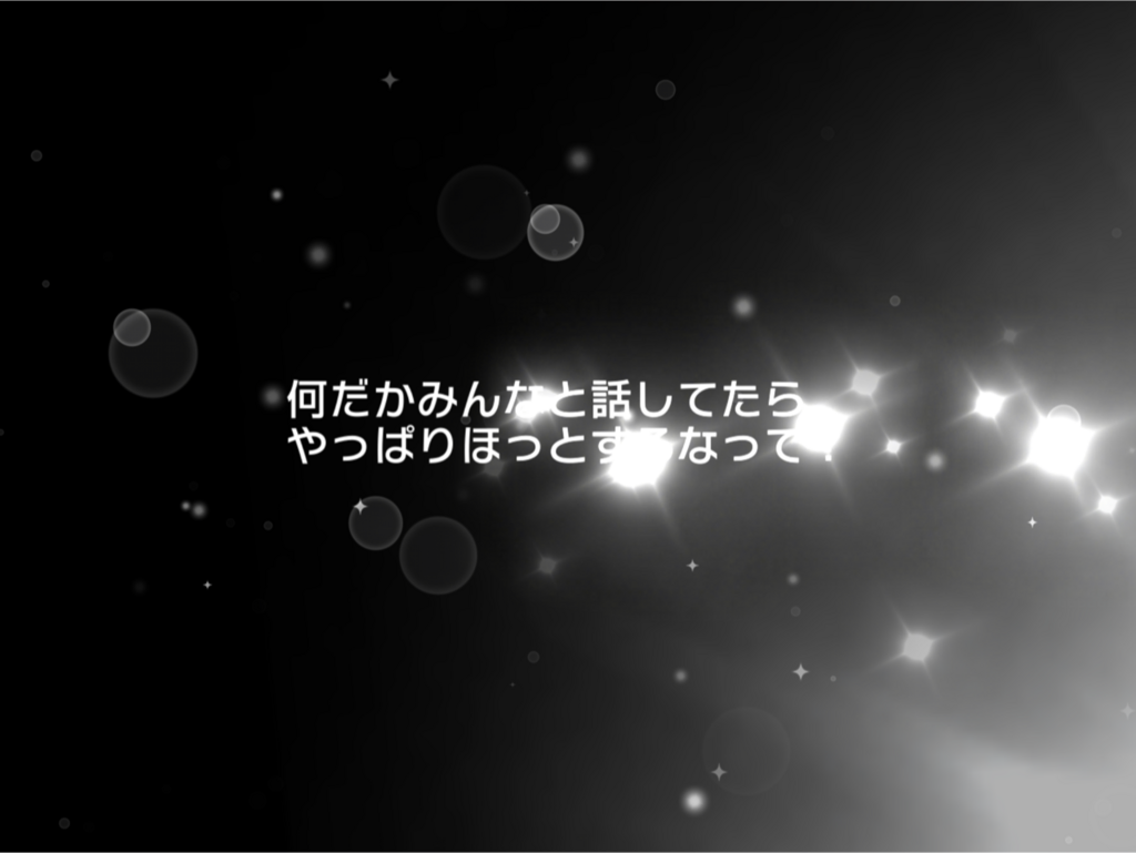 f:id:urakami0407:20180802020708p:plain