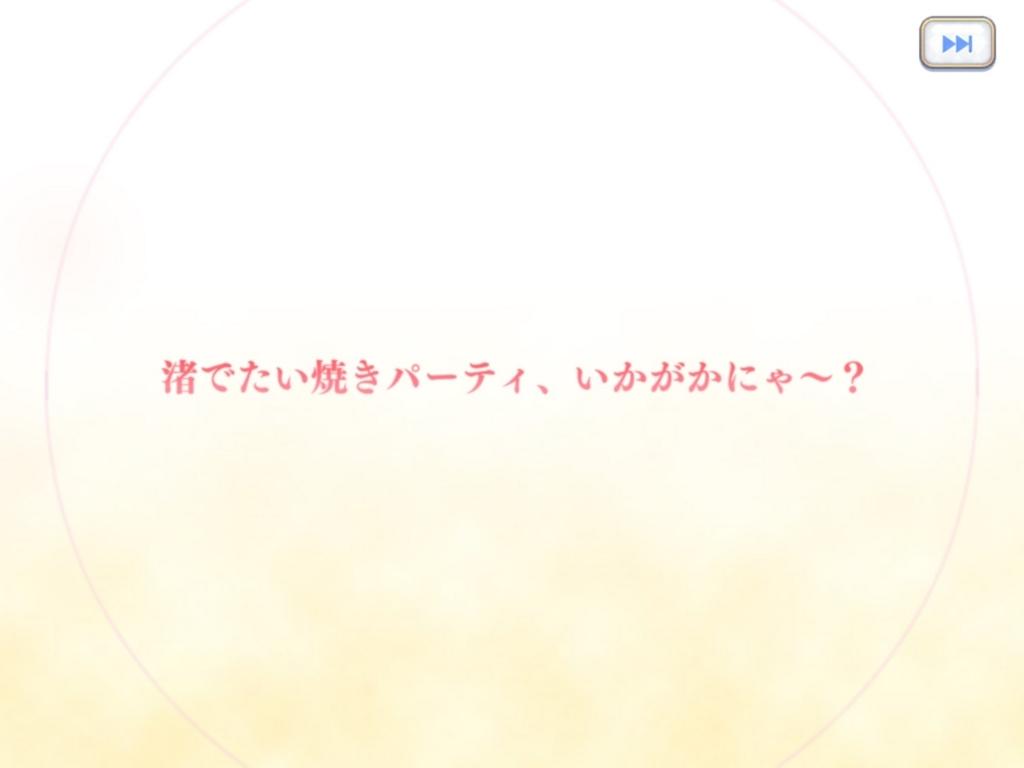 f:id:urakami0407:20180821235911j:plain