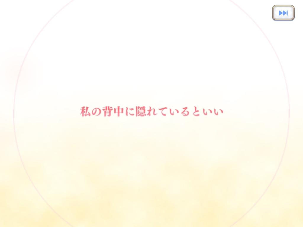 f:id:urakami0407:20181019035953j:plain
