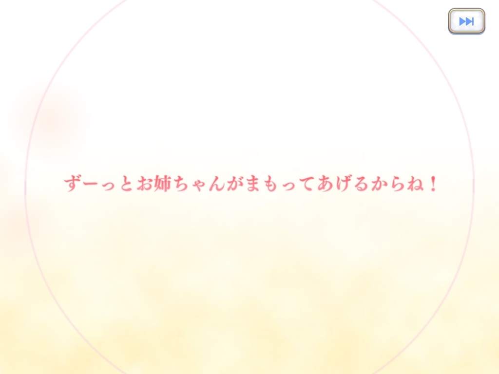 f:id:urakami0407:20181019040349j:plain