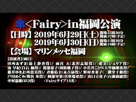f:id:urakami0407:20181021233106j:plain