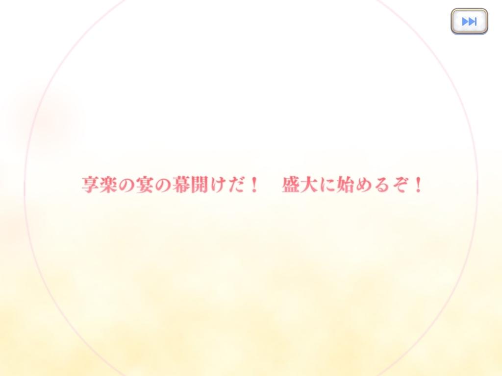 f:id:urakami0407:20181101034652j:plain