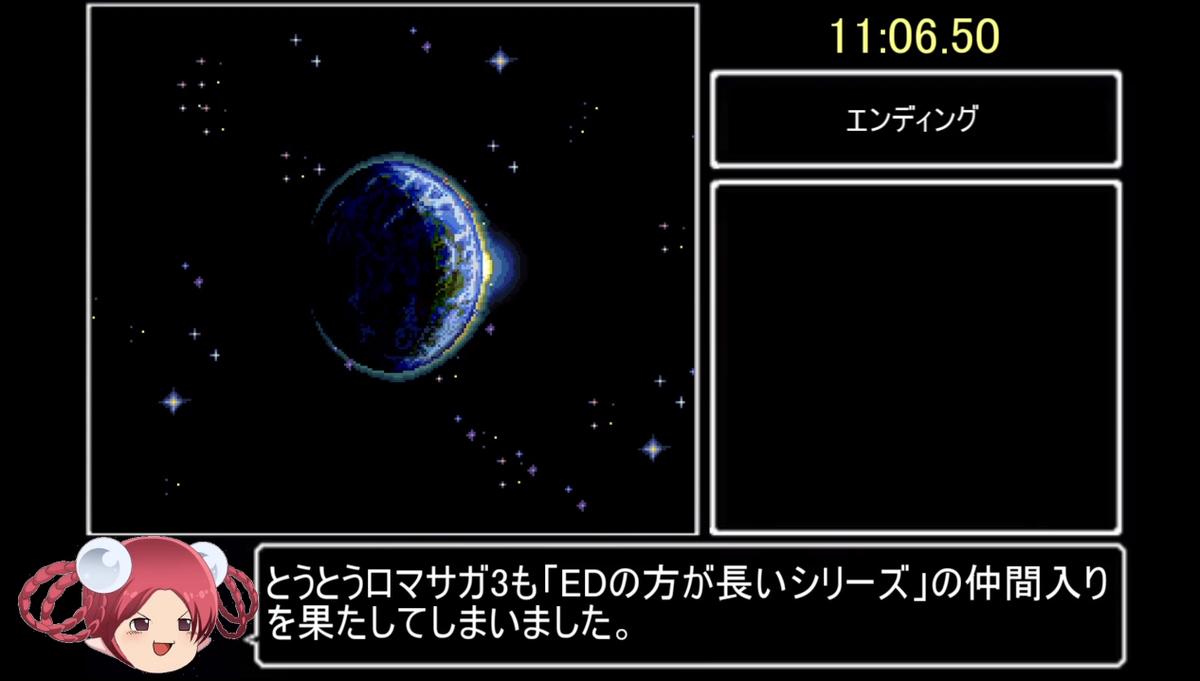 f:id:urakami0407:20190429235826j:plain