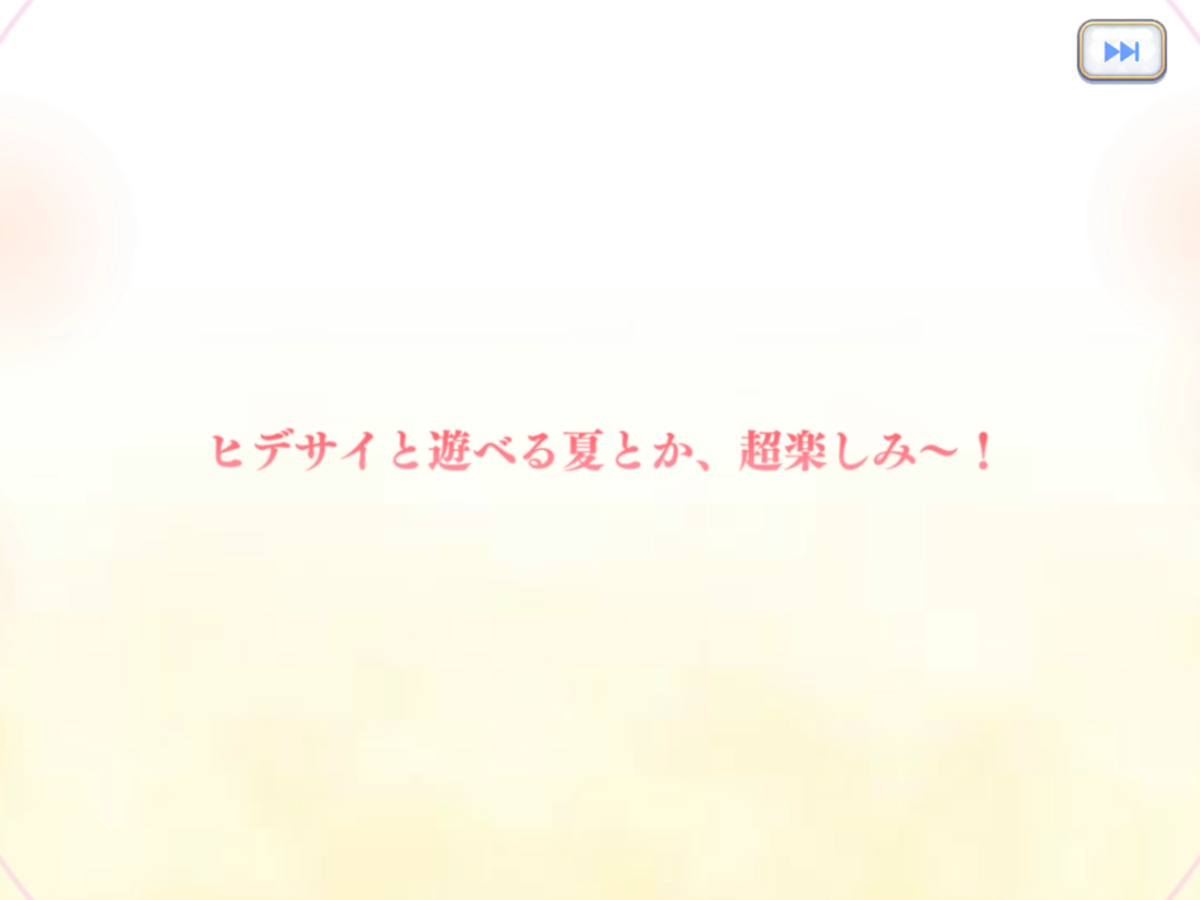 f:id:urakami0407:20190718010214p:plain