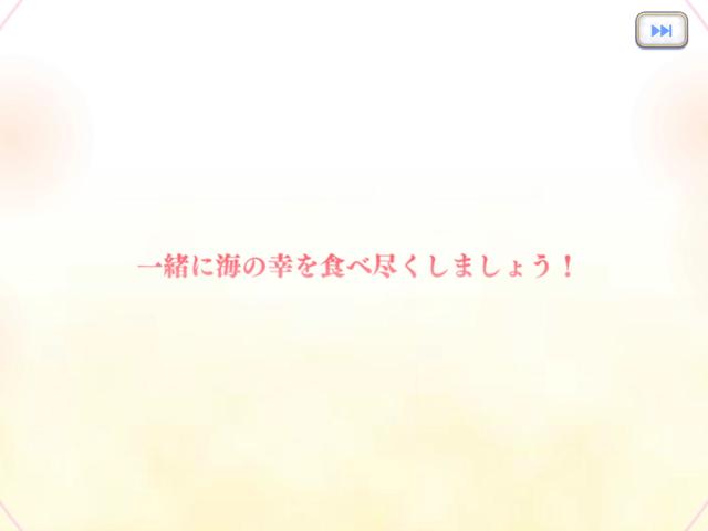 f:id:urakami0407:20190718010231p:plain