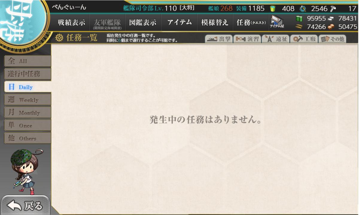 f:id:urakami0407:20200607022528j:plain