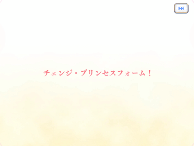 f:id:urakami0407:20200701015055p:plain