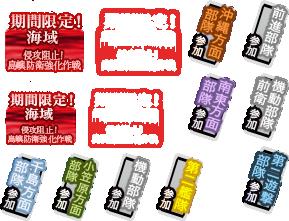 f:id:urakami0407:20200711121024p:plain