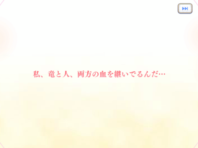 f:id:urakami0407:20200901021959p:plain