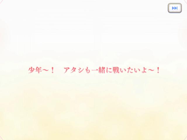 f:id:urakami0407:20200901022238p:plain
