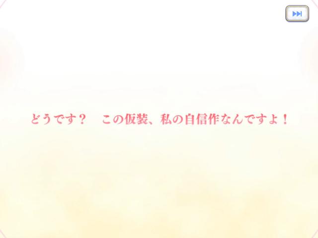 f:id:urakami0407:20201001000221p:plain