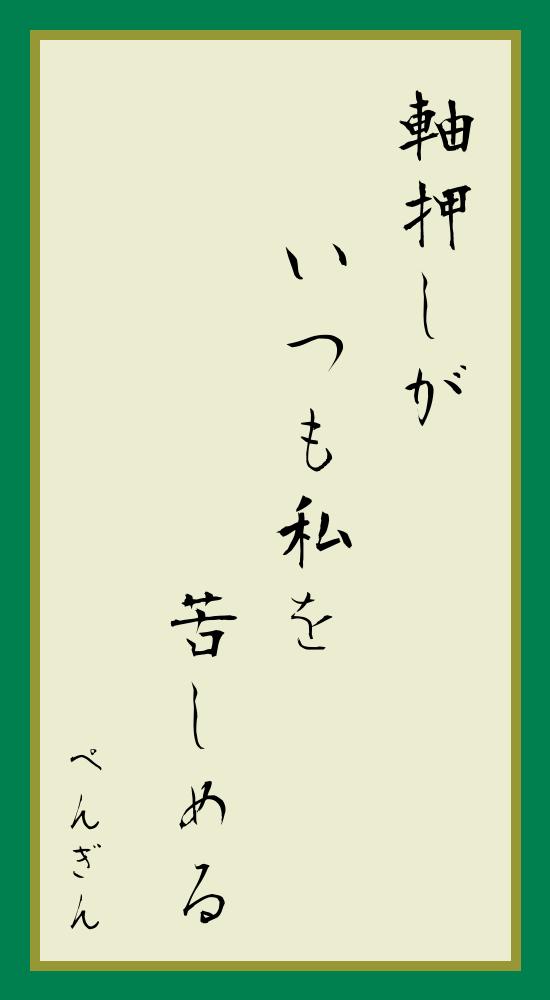 f:id:urakami0407:20201029014326p:plain