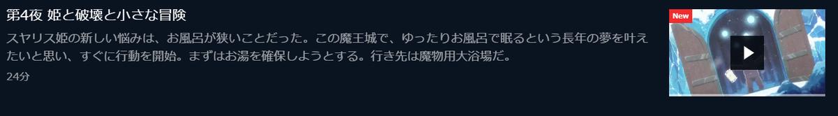 f:id:urakami0407:20201030231035j:plain