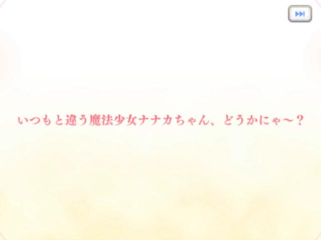 f:id:urakami0407:20201031234940p:plain