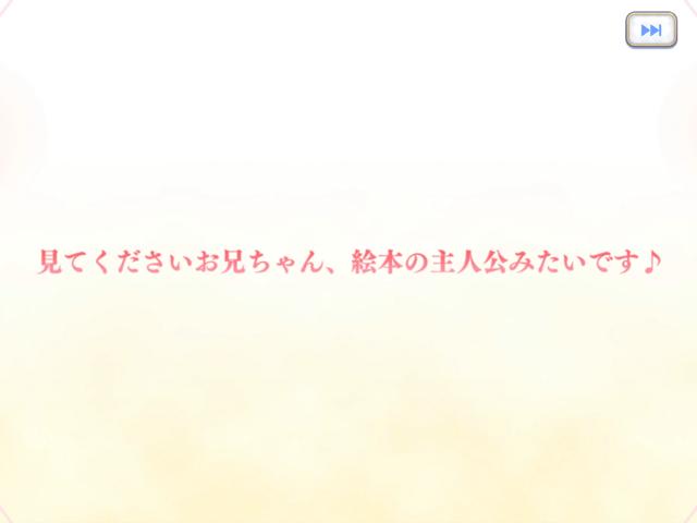 f:id:urakami0407:20201031235228p:plain