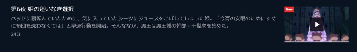 f:id:urakami0407:20201114013231j:plain