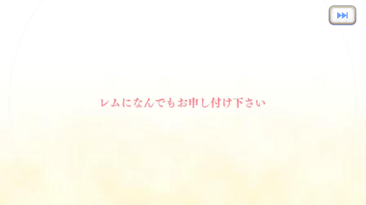 f:id:urakami0407:20201117235850j:plain