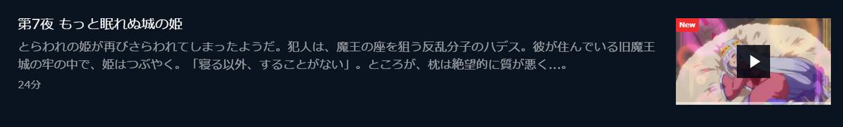 f:id:urakami0407:20201121014459j:plain