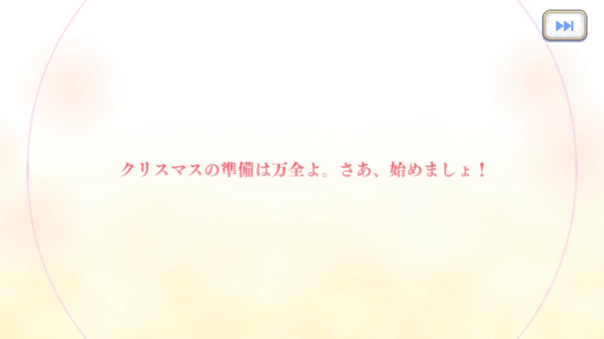 f:id:urakami0407:20201222010028p:plain