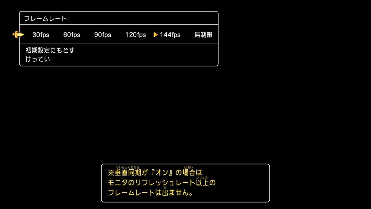 f:id:urakami0407:20210119235934j:plain