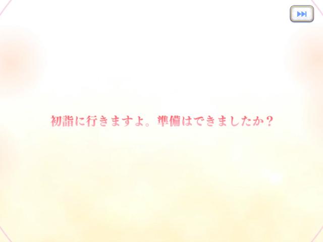 f:id:urakami0407:20210122235922p:plain