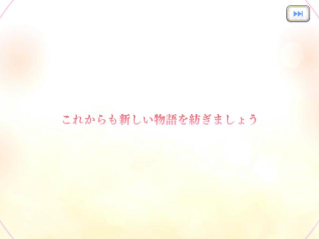 f:id:urakami0407:20210131232325p:plain