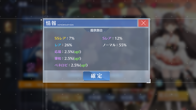f:id:urakami0407:20210205000325p:plain