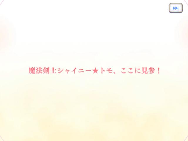 f:id:urakami0407:20210216002650p:plain