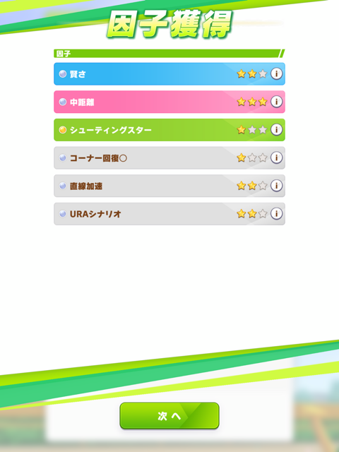 f:id:urakami0407:20210309025421p:plain